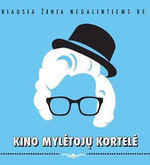 """Kino teatro """"Pasaka"""" KINO KORTELĖ"""