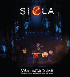 """Siela – """"Visa matanti akis (Akustinis koncertas Šv. Kotrynos bažnyčioje)"""" 12″LP/mp3, 2011, Vinilinė plokštelė"""