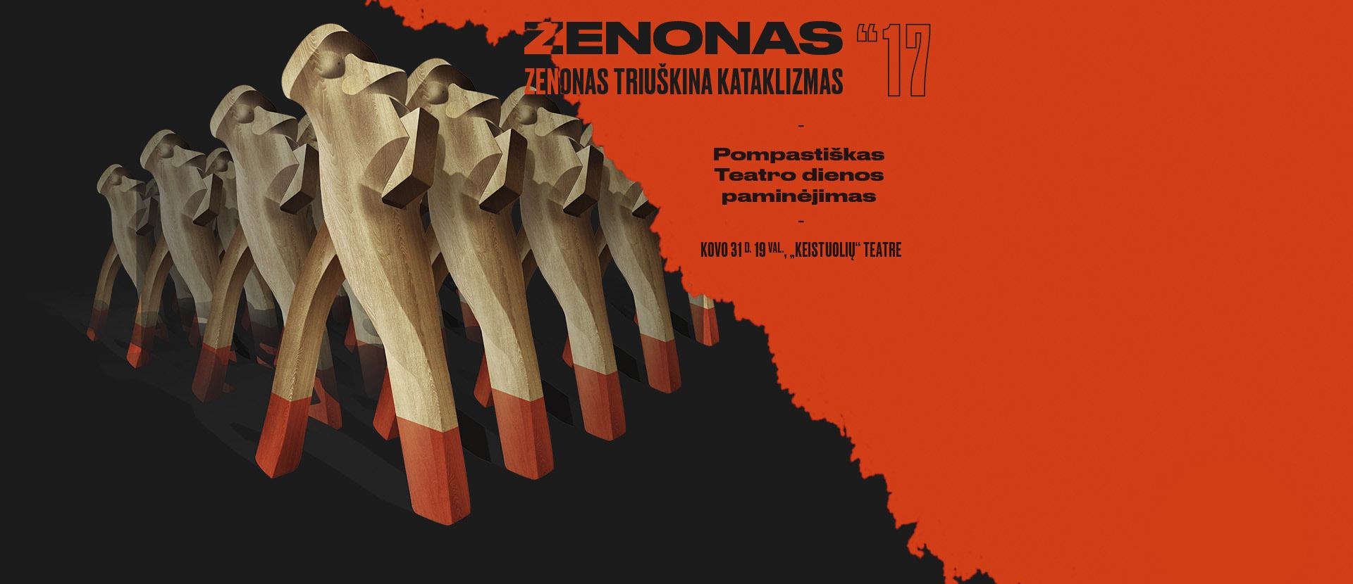 """ZENONAS ' 2017. Zenonas triuškina """"Kataklizmas"""""""