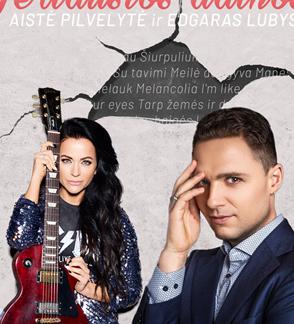 """Aistės Pilvelytės ir Edgaro Lubio koncertas su programa """"Geriausios dainos"""""""