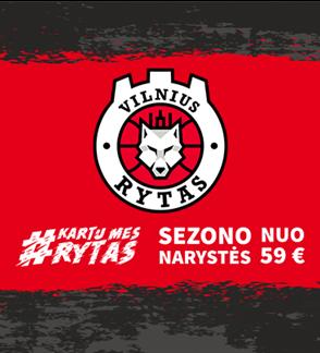 """2018-2019 m. sezono  Vilniaus """"Lietuvos rytas"""" klubo nario kortelė"""