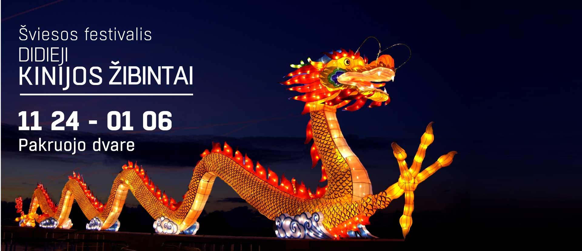 """Šviesos festivalis """"Didieji Kinijos žibintai"""""""