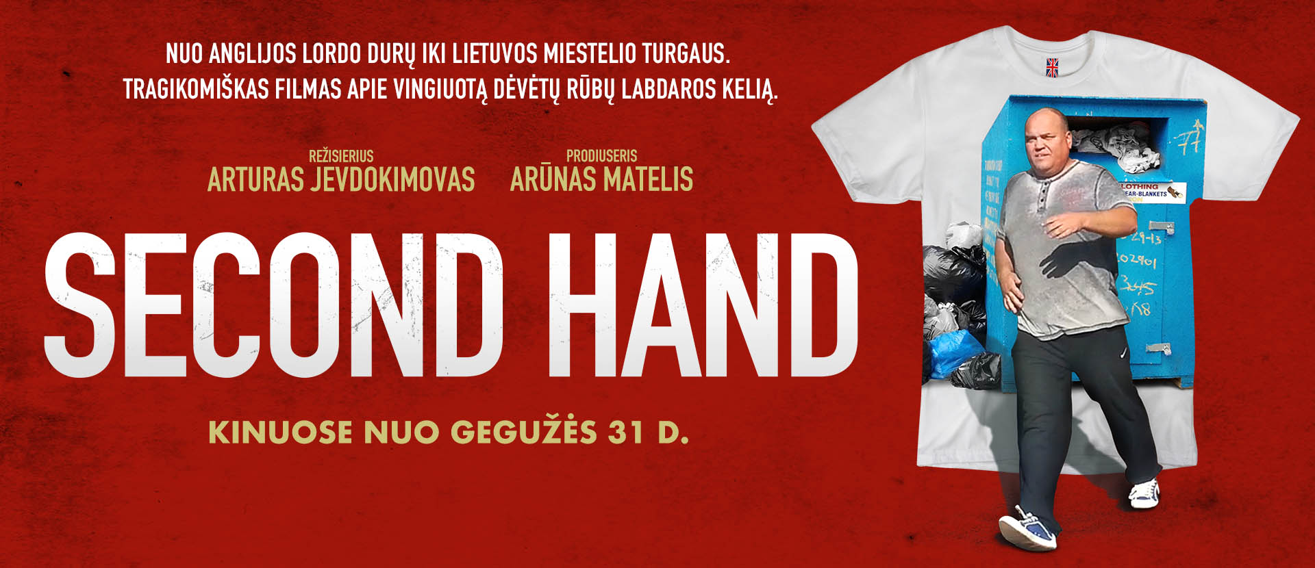 Second Hand (Skalvija)