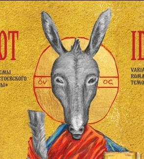 """Pagal Fiodoro Dostojevskio romaną """"Idiotas"""" rež. Agnius Jankevičius"""