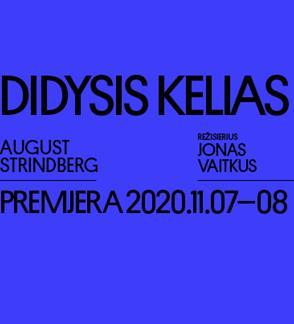 Premjera. August Strindberg. DIDYSIS KELIAS, rež. Jonas VAITKUS