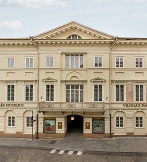 Vilniaus paveikslų galerija.