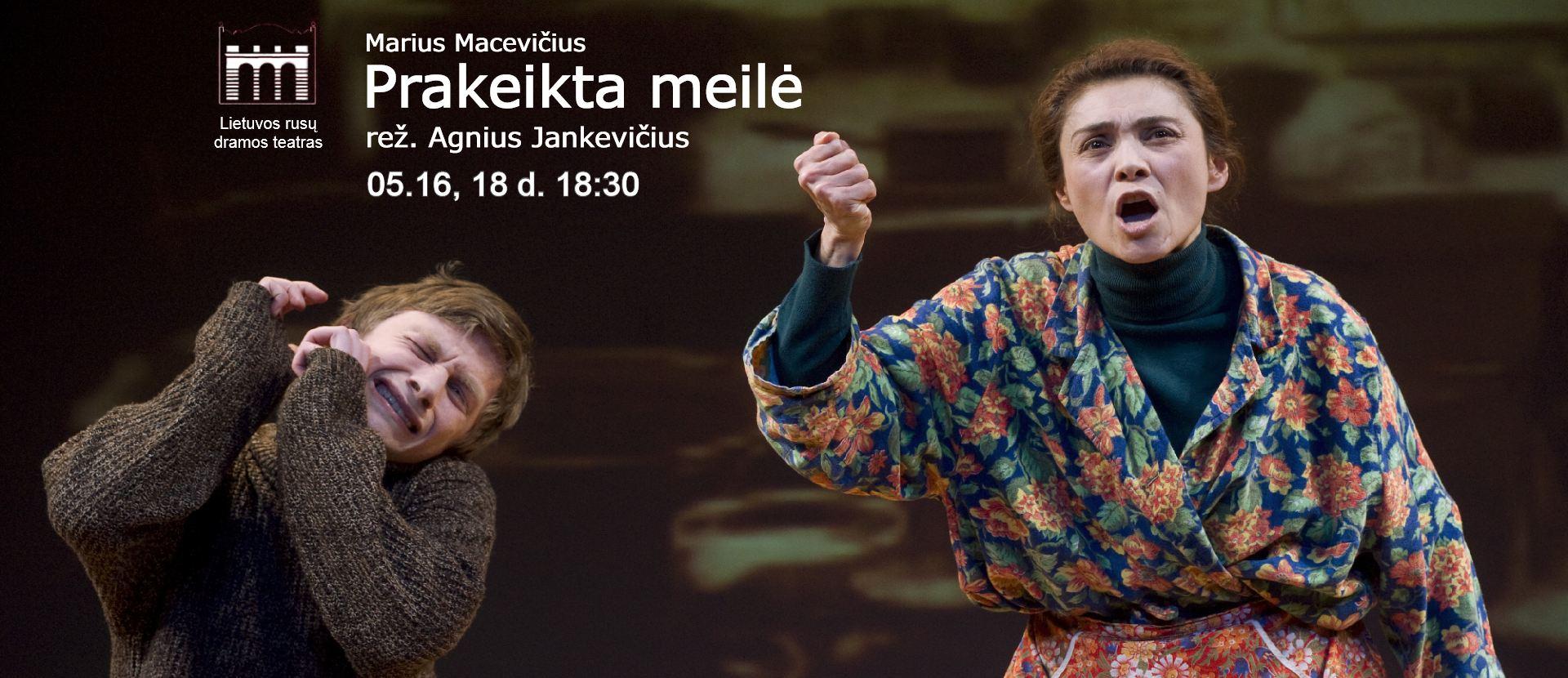 """Marius Macevičius """"Prakeikta meilė"""" (N-18) Rež. Agnius Jankevičius"""